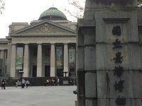 世界博物館デーだよ。博物館を回って歩こう