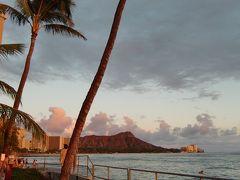 2年ぶりのハワイ夫婦旅行(その1)