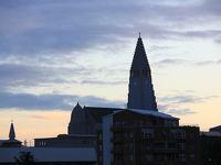 風とマシュマロと温泉の国・2016夏休み アイスランドひとり旅(その5)6日目アートな街だったレイキャビク