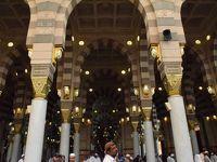 巡る Saudi Arabia(Hajj part2) Madinah