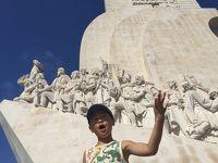 7歳子連れポルトガル� リスボン