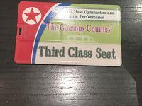 北朝鮮潜入記 2日目