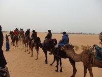 モロッコの旅 5日目