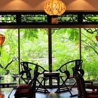 えっ、京都に世界一のホテルがあるの?ホテルアワード2018(小規模部門)で世界一に輝いたホテル「Mume」の感動を貴方にも〜吉祥菓寮のきな粉スイーツ〜京都夏の旅より八坂の塔特別拝観&長楽館御成の間