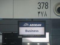 カイロ発券 カタール航空ビジネスクラス 断交によるエーゲ航空振替