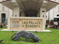 レオパレスリゾートグアムに泊まるグアム3泊4日の旅2018。パート4