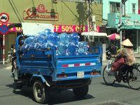 ノープランで楽しむ気ままなベトナム2wks「乗り物編」