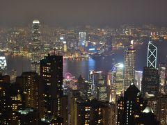 【キャセイで行くセレブな香港】(3)香港さくっと観光とB級グルメ巡り
