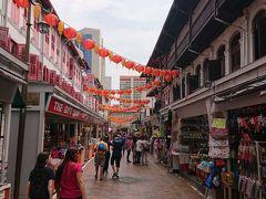 女ひとりシンガポール旅�