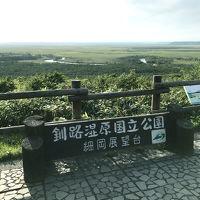 冬ではない道東へ!(1)釧路