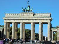 2018年9月 ヨーロッパうろうろ旅行 ベルリン〜ウィーンおまけにドーハ  第1回 旅行準備〜おまけのドーハ見物