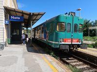 シチリア島、ヴァル・ディ・ノートの鉄道とバス