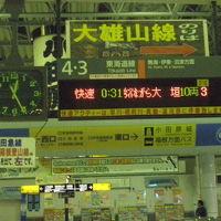 2009年西日本の旅 � 春日部〜呉