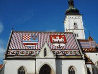念願のクロアチア1 ザグレブ
