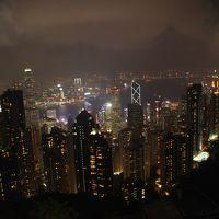 【2018年 香港】苦手な香港を克服する旅  その1 ベタだけど点心食べて夜景を見る