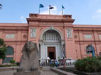 �エジプト旅行 エジプト博物館、アレキサンドリア編