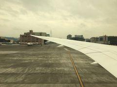 JALで行く台北 2018(第1弾)