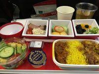 私が食べた機内食 色々です。