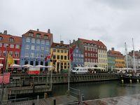 秋のスウェーデン〜デンマークの旅5(コペンハーゲン)