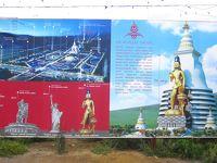 【モンゴル】ガンダン寺で掲げられている近未来の巨大な仏教都市構想、実現すれば凄い。