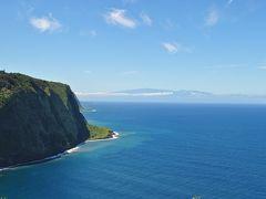 ハワイ島の旅♪