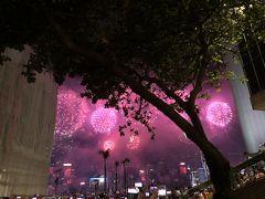 2018秋・衝動的香港旅 3日目、2年ぶりの国慶節でノンストップ花火