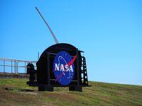 前回の反省点を生かしたwdw旅行※NASA編