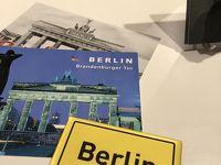 リスボン、ベルリン、ハンブルクそしてエミレーツ機内でこんなもの買いました。