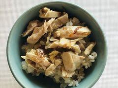 台湾/我愛鶏肉飯。鶏肉飯を食べに&阿里山鉄道で鉄分補給をしに嘉義へ@兆品酒店嘉義(2018年10月)