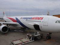 KK発成田行き マレーシア航空のビジネスクラスはワースト�1