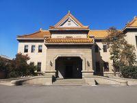 2018年9月 中国東北 瀋陽、長春 満州国の痕跡を訪ねて No.2