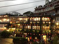 台湾三泊四日の旅