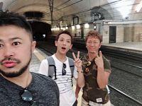 ローマに戻って来ました!