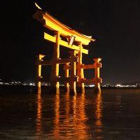 広島 宮島〜大久野島