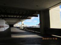 2016年三回目オアフ島ホノルル空港(現 ダニエル・K・イノウエ国際空港 Daniel K. Inouye International Airport )
