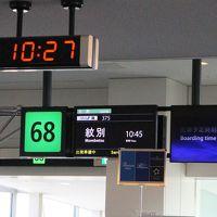 NH375便、羽田→紋別搭乗メモ。悪天候で旭川空港にダイバート、ついでに富良野駅で撮影。