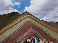 ペルーへ行こう! その2 〜神秘の山 レインボーマウンテン Vinicuncaへ〜