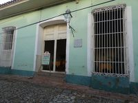 ハバナからトリニダー (From Havana to Trinidad)