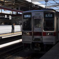 2018年10月週末パスの旅9(栃木駅から新宿駅へ)