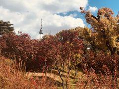 韓国/週末は色づくソウルで紅葉散歩@ミレニアムヒルトンソウル(2018年10月)