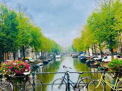 オランダ〜ベルギー縦断ー美食の旅ー