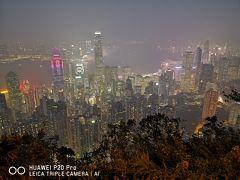 【週末+α香港一人旅1】とても疲れたけれど濃い一日