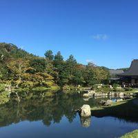 2018年10月 彦根&京都旅行(3日目)