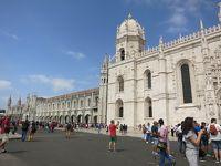 歩き過ぎちゃってごめんなさい。ポルトガル歩き倒しの旅 Part6 リスボン(バイロアルト&ベレン地区)編 �