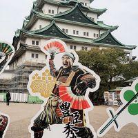 戦国史跡16 名古屋城(外観復元)a  開門一番に入場-爽快! ☆尾張徳川家の居城