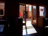 アンデス山脈を越えて、世界最高峰4000m超、天空の砂漠:『アタカマ砂漠』で美しい光景と、薄い空気に、くらくらでへろへろになる旅....#8(サンペドロ・デ・アタカマ San Pedro de Atacama/チリ)