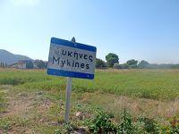 2018.8ギリシアザキントス島,ペロポネソス半島ドライブ旅行29-DimitsanaからMycenaeへ