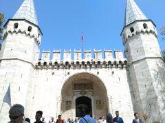 2018.9オスマン帝国首都巡り�<イスタンブール観光編〜アヤソフィアとトプカプ宮殿と新市街、アジア側〜>