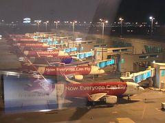 エアアジアX D72便/D71便で一泊三日 クアラルンプールひとり旅(パークロイヤルクアラルンプール泊)