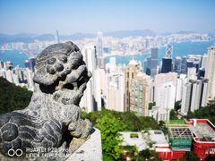【週末+α香港一人旅3】点心食べて夜景を見る!!最高の最終日